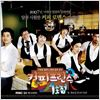 The First shop of Coffee Prince en Streaming gratuit sans limite | YouWatch S�ries poster .1