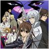 Vampire Knight Guilty : affiche