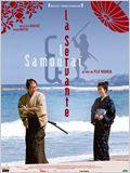 La Servante et le samouraï