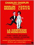 La Comtesse de Hong Kong