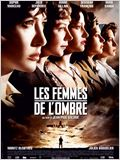 Les Femmes de l&#39;ombre