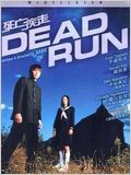 Dead run