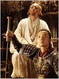 L'Orphelin de la famille Zhao