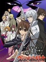 The Themes of Vampire Knight (Anime Stars)