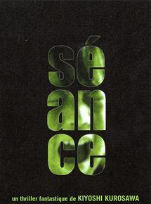 Bande-annonce Séance