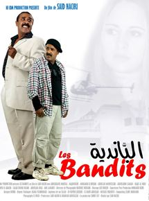 marocain a paris said naciri film complet