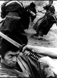 Kill, la forteresse des samouraïs