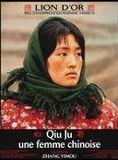 Qiu Ju une femme chinoise streaming