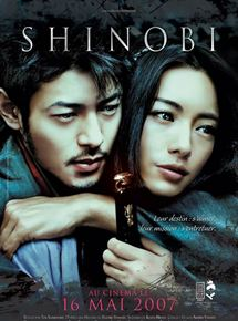 Shinobi streaming