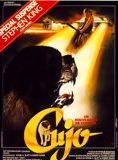 Cujo streaming