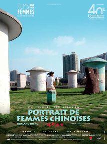 Portrait de femmes chinoises streaming