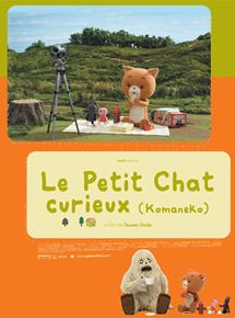Le Petit chat curieux (Komaneko) streaming