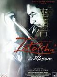 La Légende de Zatoichi : la blessure