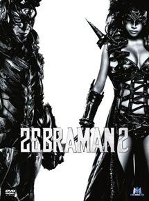 Film Zebraman 2 Streaming Complet - 2025 : 15 ans après avoir chassé les extra-terrestres de la surface de la Terre, Shinichi...