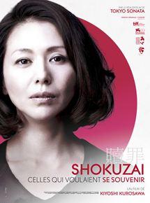 Shokuzai – Celles qui voulaient se souvenir streaming