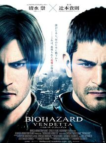 Resident Evil: Vendetta streaming