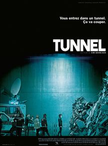 Tunnel streaming