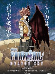Gekijôban Fairy Tail: Dragon Cry streaming