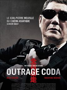 Outrage Coda streaming