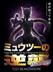 Pokémon: Mewtwo contre-attaque – Evolution streaming