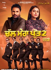 Chal Mera Putt 2 streaming