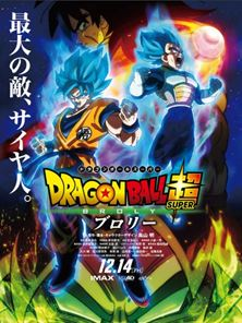 Dragon Ball Super: Broly Teaser VF Officiel