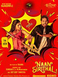 Naan Sirithal Bande-annonce VO