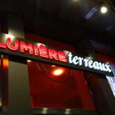 Cinéma Lumière Terreaux