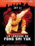 La Légende de Fong Sai Yuk