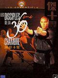 Les arts martiaux de shaolin film 1986 allocin for 36eme chambre de shaolin