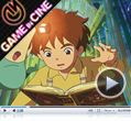 Photo : Game in Ciné 78 - Ni No Kuni, The Cave, focus sur Devil May Cry...
