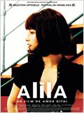 Alila