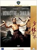 Le Monast&#232;re de Shaolin