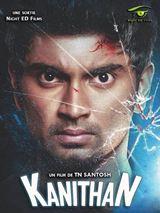 Kanithan
