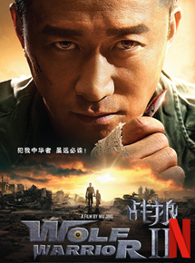 Wolf Warrior 2 streaming