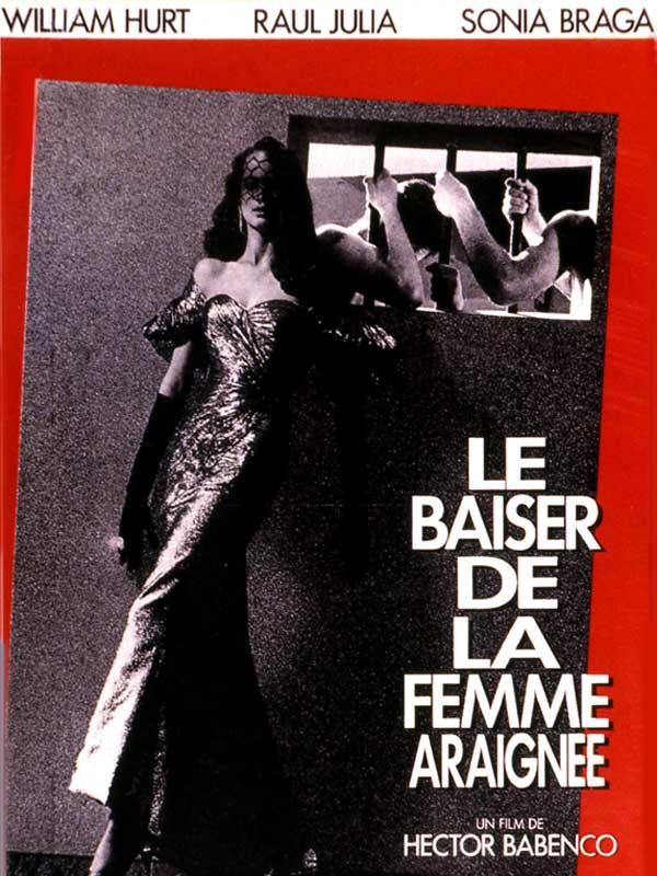 Le baiser de la femme araign e film 1985 allocin - La femme a la bouche fendue ...