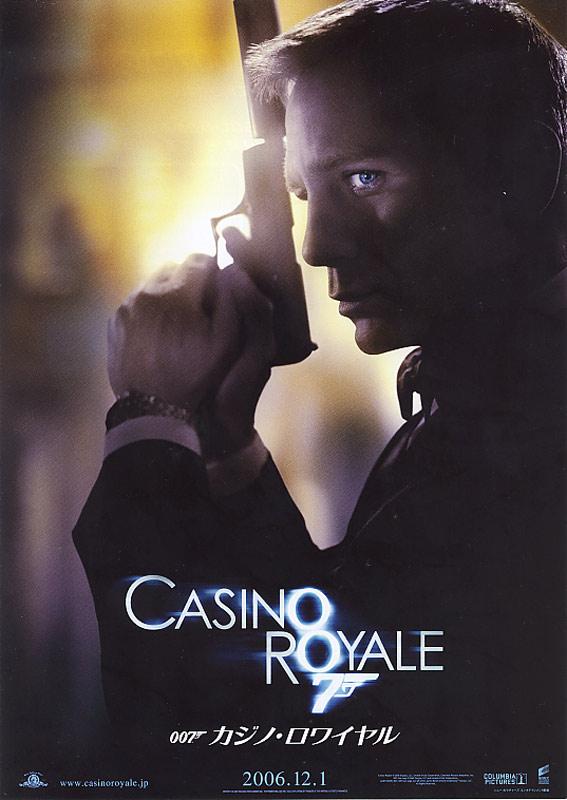 Casino royale 2006 casting