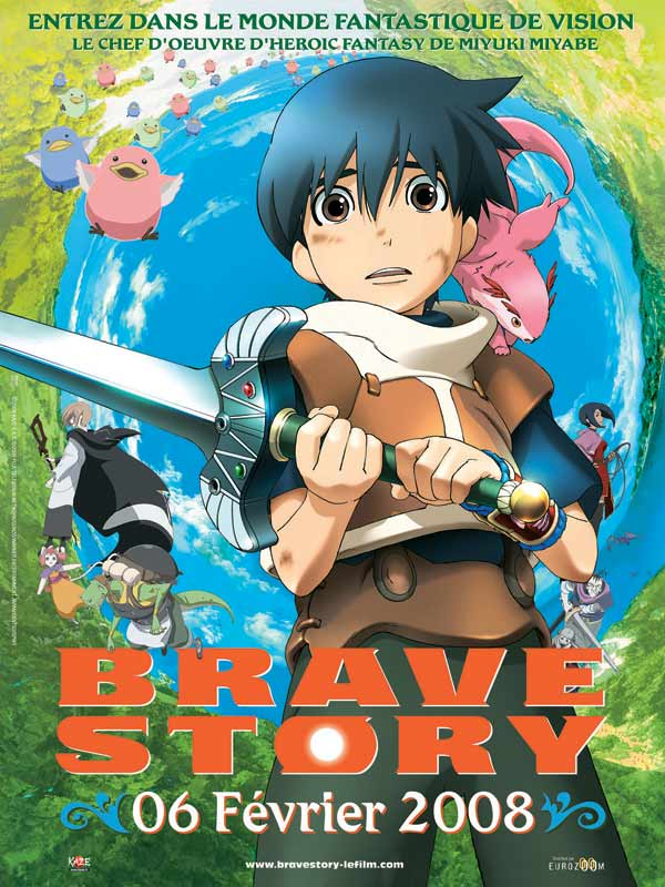 Brave Story [FRENCH + Multilangues][Bluray 720p + 1080p]