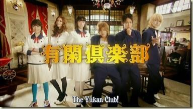 Affiche de la série Yukan Club