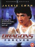 Dragons Forever streaming
