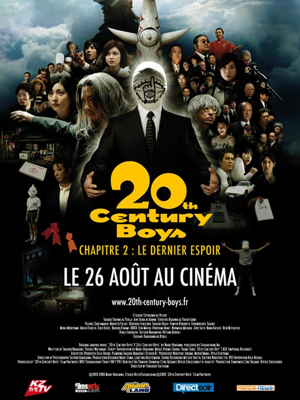 「karasawa tokiwa paris 20th Century Boys (film, 2008)」の画像検索結果