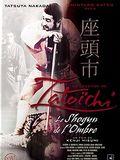 La Légende de Zatoichi: le shogun de l'ombre streaming