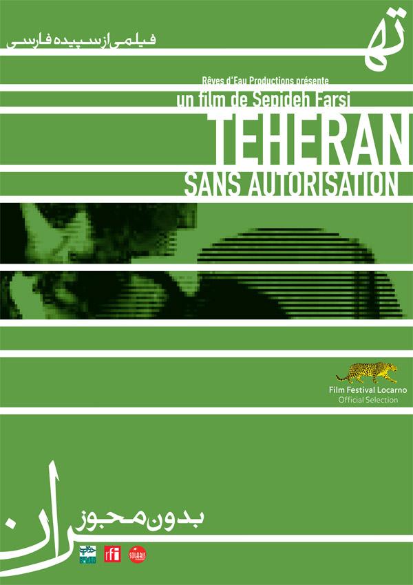 Téhéran sans autorisation Streaming French VF