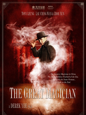 Le Grand magicien [MULTI-FRENCH] [Blu-Ray 1080p]