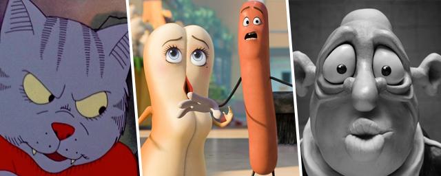 Les films d'animation pour adultes, une liste de films par