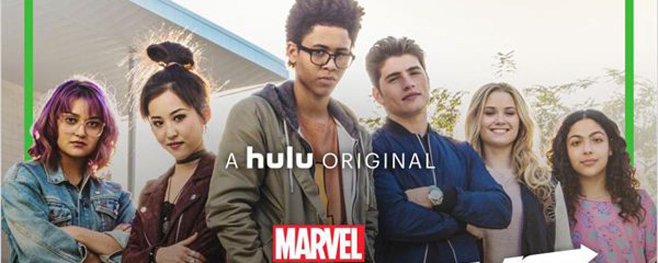 Comic-Con 2017 : la série Marvel Runaways a une date de lancement