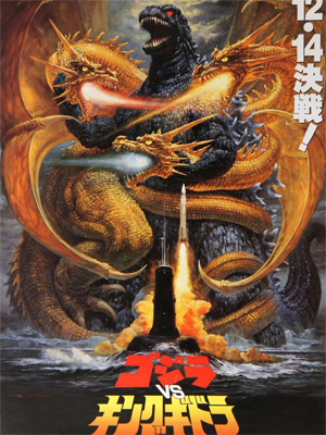 Godzilla vs King Ghidorah Streaming Français Complet