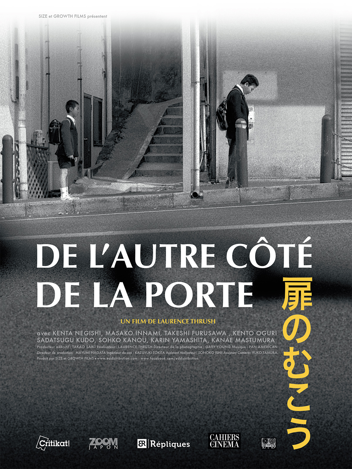 affiche du film de l autre c t de la porte affiche 1 sur 2 allocin. Black Bedroom Furniture Sets. Home Design Ideas