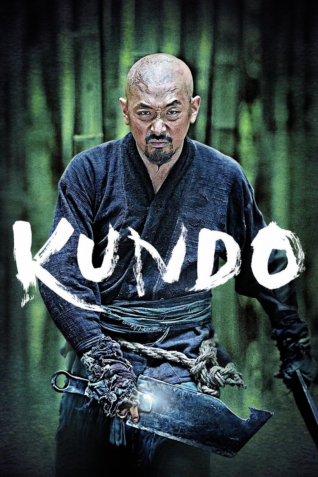 Kundo film 2014 AlloCiné