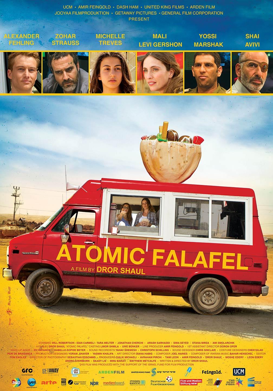 Atomic Falafel (VO)